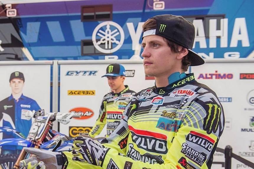 Александр Тонков