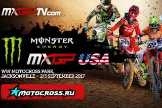 Мотокросс MXGP: Кто поедет на 17 этап Чемпионата Мира в США?