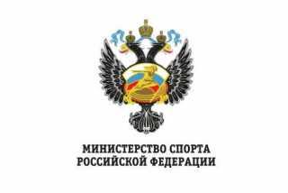 Мотокросс: Приказом министра спорта Бобрышеву Евгению присвоено звание МАСТЕР СПОРТА МЕЖДУНАРОДНОГО КЛАССА
