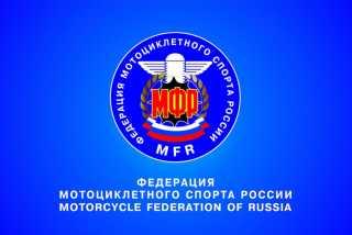 Мотокросс в России: календарь соревнований по мотокроссу на Кубок МФР среди ветеранов 2017